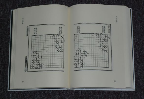 Chinese Historical Weiqi Game Records-04
