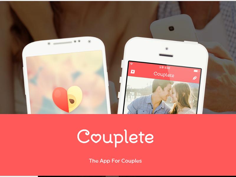 Couplete - Application pour couple