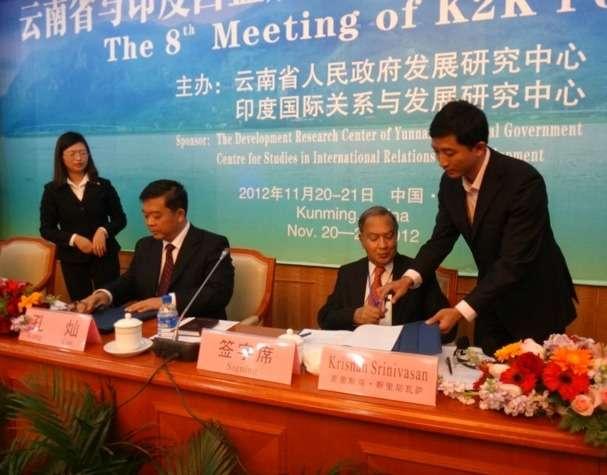 Tea tourism and K2K