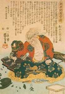 Matsunaga Hisahide by Utagawa Kuniyoshi