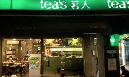 Taiwan tea drink culture