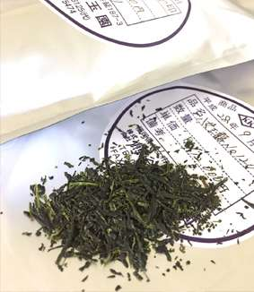 chikitea15_a-visit-from-mr-gyokuro2