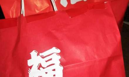 Lucky Bags