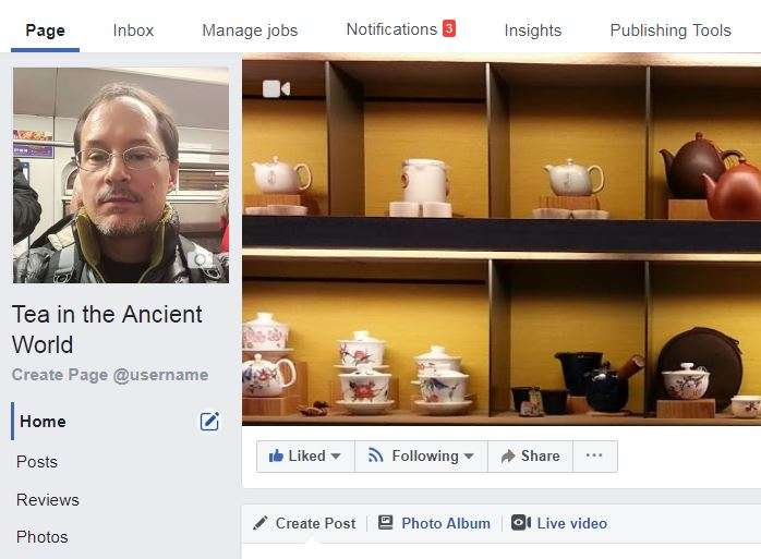 Online Social Networking Related to Tea – Part 1
