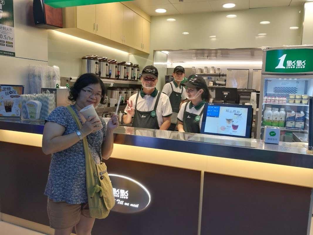 Author's wife buying bubble tea