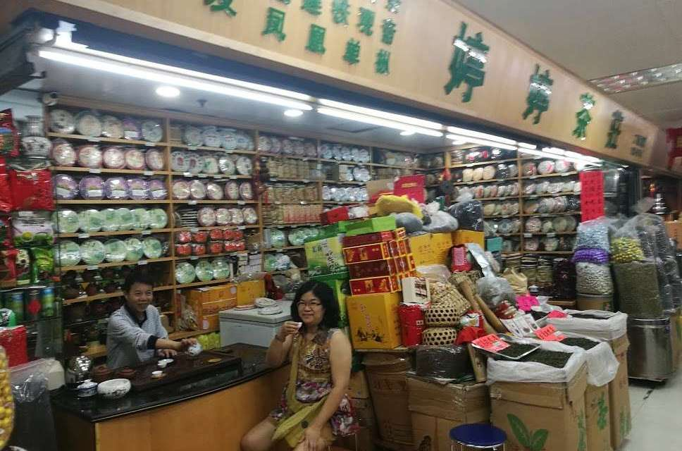 Tea Shopping in a Market in Shenzhen, China – Part 2