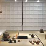 Chanoyu: Tea and Ritual – Part 1