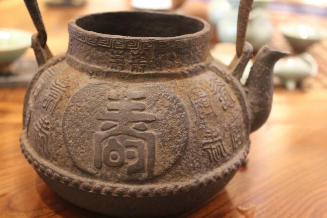 Chinese iron tea pot - a creative writing prompt