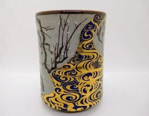 Kutani yaki(ware) Yunomi Gold Plum - Yunomi resembling a plum blossom painting
