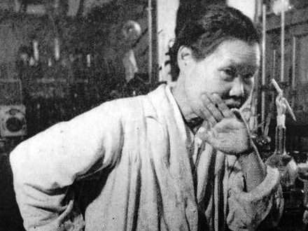 Michiyo Tsujimura, the scientist who first isolated and studied the benefits of tea catechins in 1929