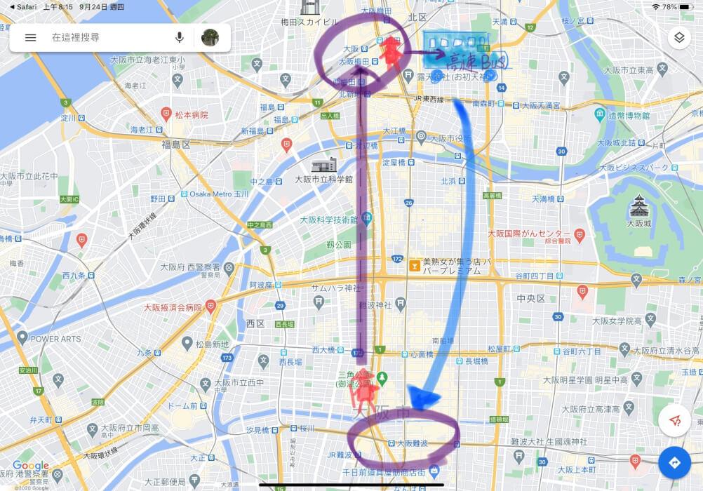 重創日本的哈吉貝颱風打亂遍路行程上篇