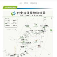 台中市捷運綠線於2020年11月15日開始一個月試營運