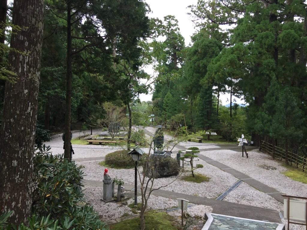 四國遍路太龍寺庭園景觀