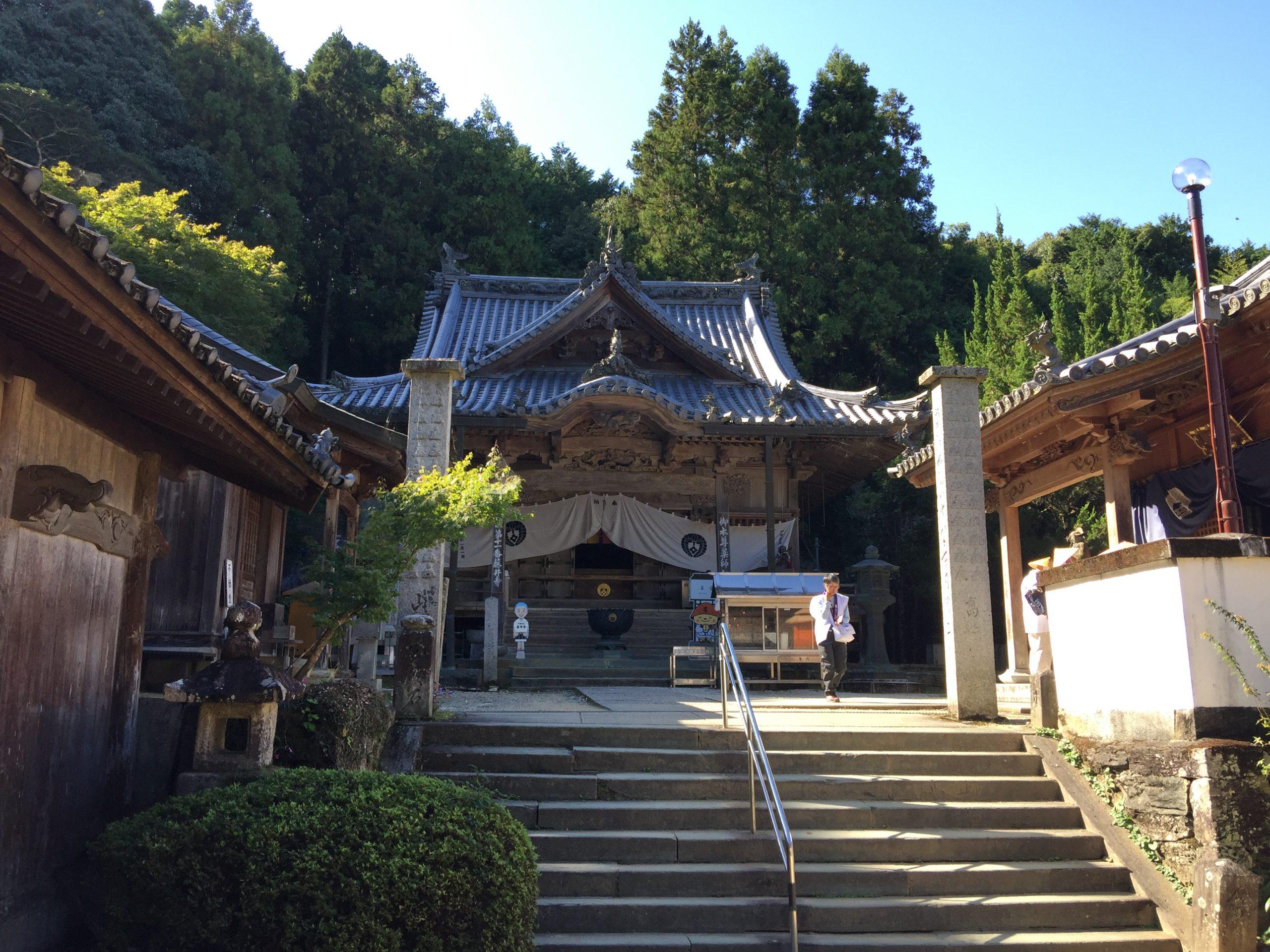 四國遍路二十五. 終於可把藤井寺和切幡寺排進行程了