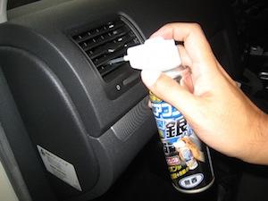車 エアコン 臭い 対策、3