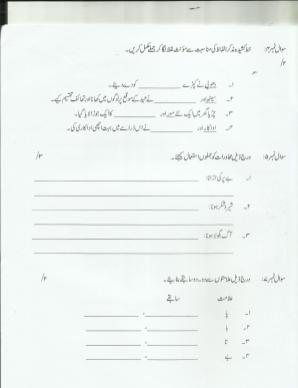Urdu | tcspgnn | Page 4