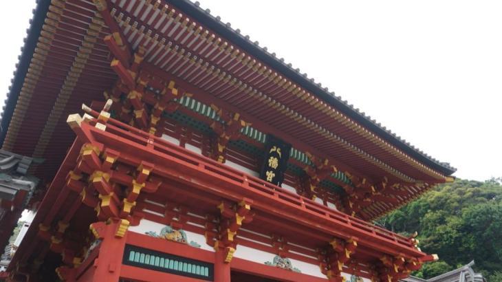 江ノ島・鎌倉周辺紹介!
