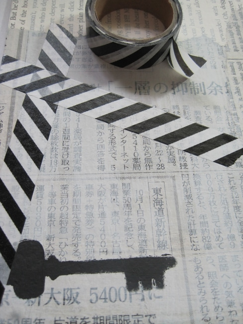 Add paper tape to select areas of journal page LEFKO