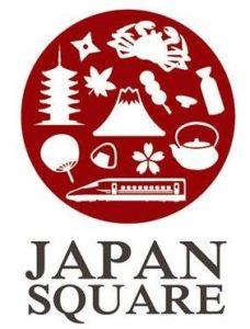 140127_00_japansquare