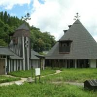 Lamune-Onsen / Terunobu Fujimori Architect