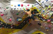 Spor Tırmanış Temel Seviye Eğitimi – Bingöl Başvuruları