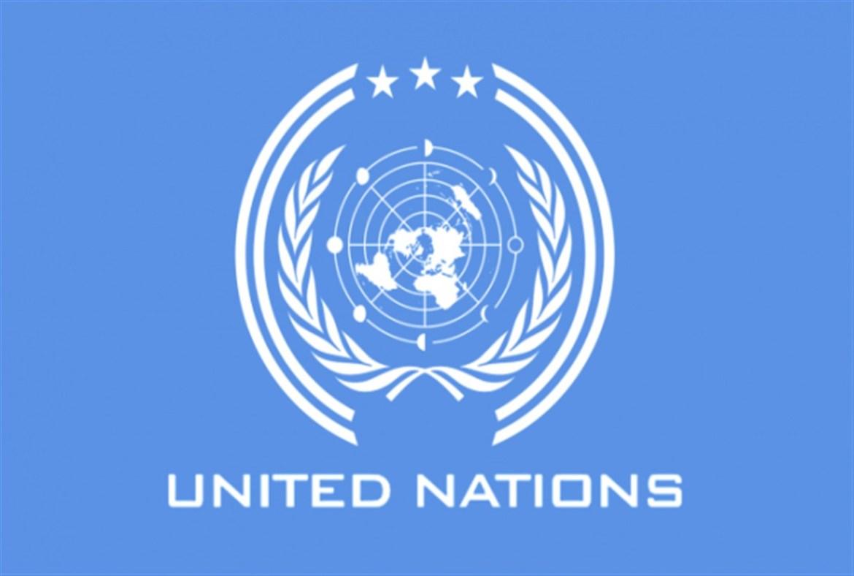 UNICEF: Many Minors Among Refugees From Libya