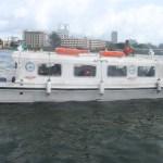 Lagos Ferry - TDPel News
