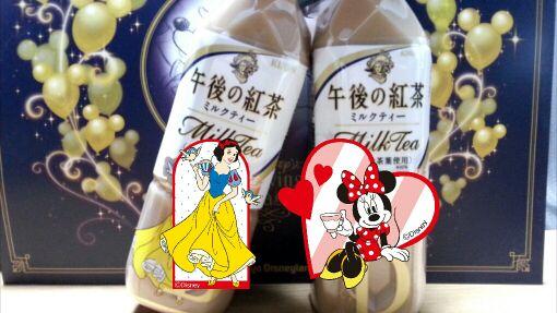 午後の紅茶ARアプリ_カンパイカメラ_白雪姫×ミニー