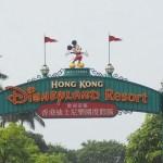 香港ディズニーランド ゲート