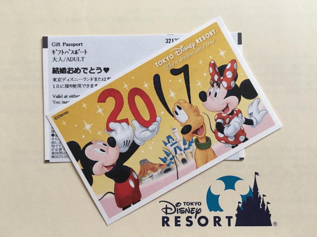 心を込めて☆ギフトパスポートで特別なディズニーチケットのプレゼント