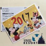 東京ディズニーリゾートギフトパスポート