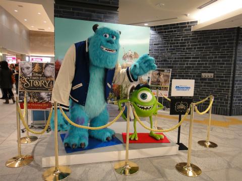 Disney TIMELESS STORY_マイク&サリー