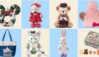 1215853a76cf Duffy and Friends Autumn Sleepover Merchandise • TDR Explorer