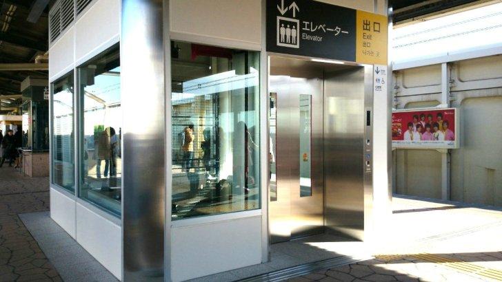 新エレベーターホームから