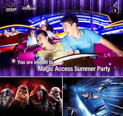 Magic access summer party