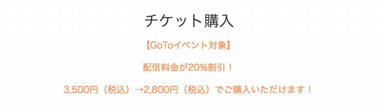 オン クラシック 2020 ディズニー 「ディズニー・オン・クラシック 」日本人キャストで開催、11・12月に東京・大阪・名古屋で