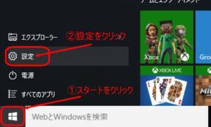 windows01