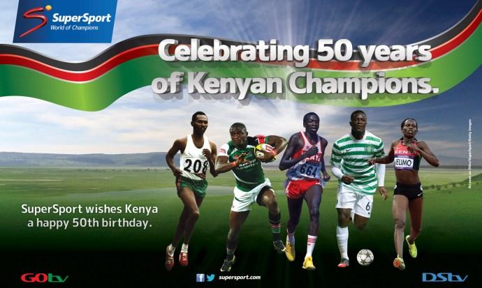 Kenya at 50 via www.tdsblog.com The Designers Studio