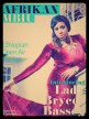 """AFRIKAN MBIU MAGAZINE """"A wind of change to celebrate and shed light on the beauty and diversity of Africa"""""""