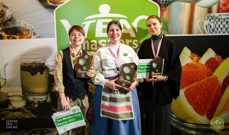 Tea Masters Winners