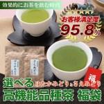 高機能品種茶 福袋
