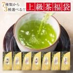 品種別に選ぶ 上級茶福袋 お茶の山麓園