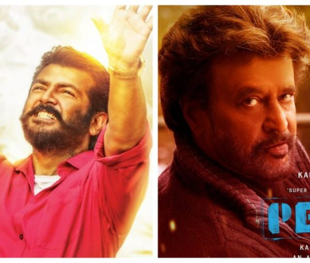 Petta And Viswasam Box Office