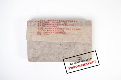 Шу Пуэр 2002г лао бан чжан