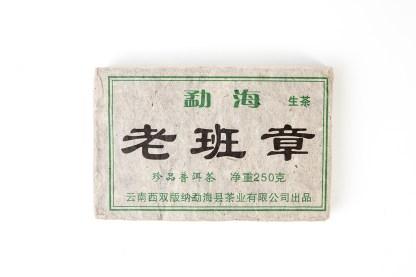 Шен пуэр из мэнхая 15 лет - лао бан чжан