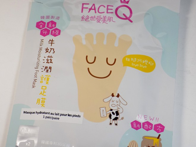 FaceQ Milk Foot Mask - Honey and Nut - Winter Footcare Routine