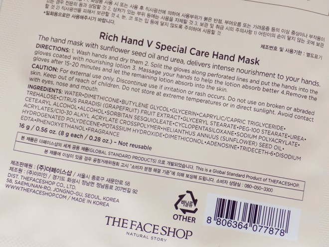 TheFaceShop Rich Hand Mask V Ingredients and Reviews