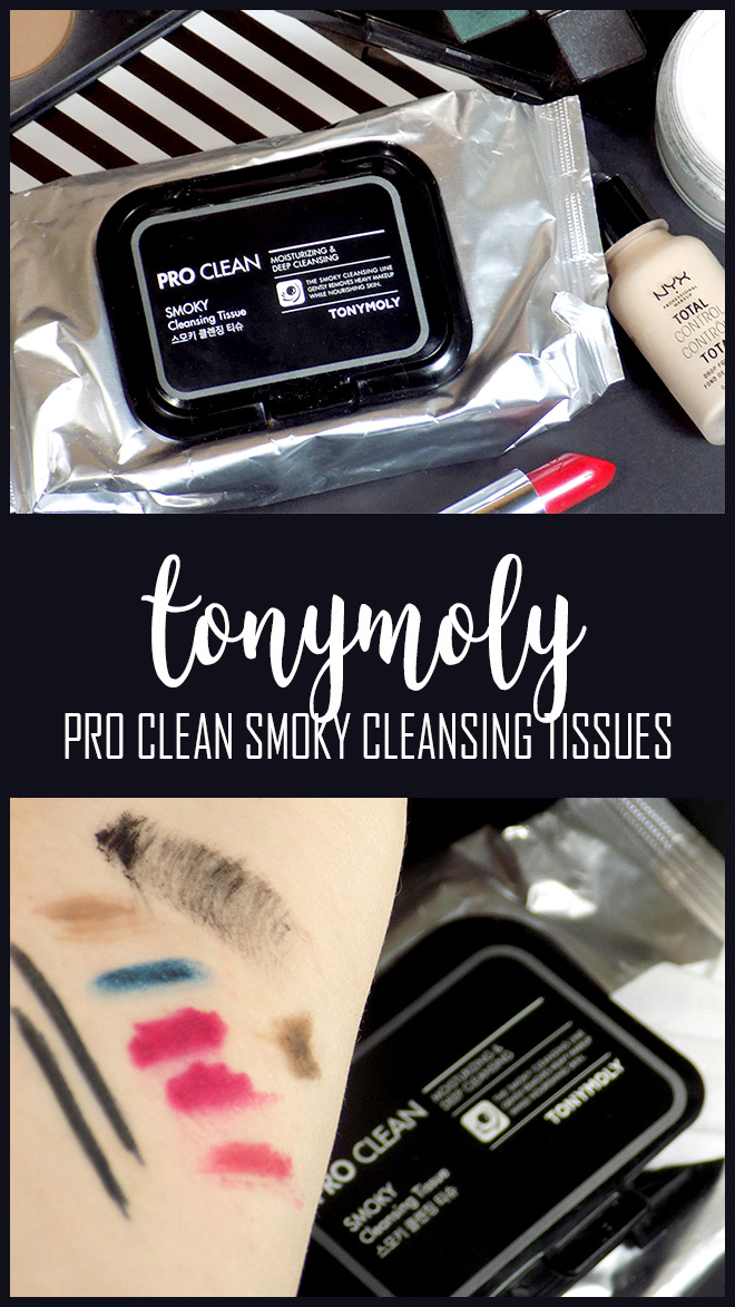 K Beauty Review TONYMOLY Pro Clean Smoky Cleansing Tissue Makeup Remover Wipes