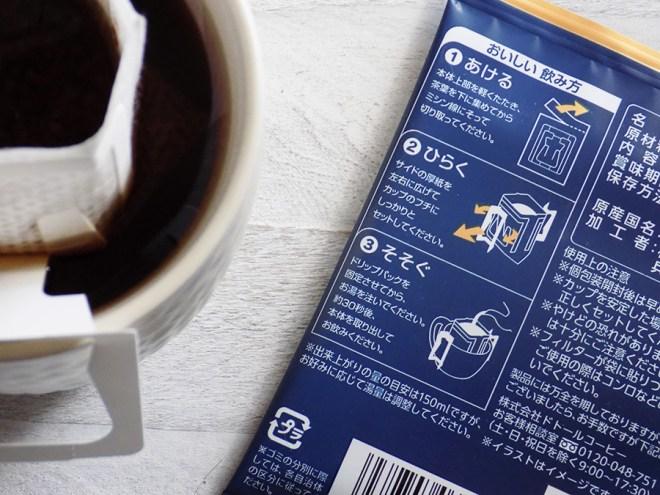 Gogo no Kocha The Drip Tea Royal Uva Review and Brewing Instructions Canada