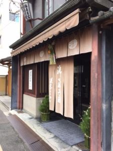Japanese sweets shop in Kyoto